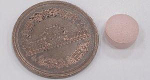 あかまる酵素と10円玉の大きさの違い